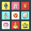Japan theme flat style icons set — Stock Vector #60344281