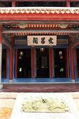 Tainan, Taiwan Chikan House — Stock Photo