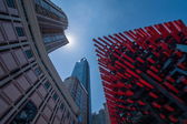 Chongqing Yuzhong District Jiefangbei business district Cathay Art Center — Stock Photo