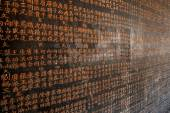 The net result HECHUAN ancient temple temple temple donations squire List — Stock Photo