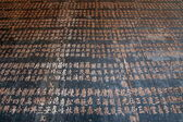 The net result HECHUAN ancient temple temple temple donations squire List — Stok fotoğraf