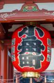 Big lantern at Asakusa Kannon Temple (Sensoji) — Stock Photo