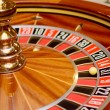 Постер, плакат: Thirty one roulette