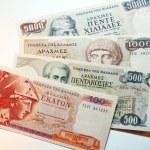 Greek drachmas banknotes — Stock Photo #65380873