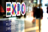 Expo 2015 logo — Stockfoto