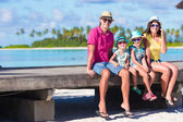 Family vacation — Stock Photo