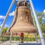 Alexander Nevsky Cathedral Nizhny Novgorod region Russia — Stock Photo #52416223