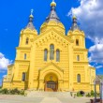 Alexander Nevsky Cathedral Nizhny Novgorod region Russia — Stock Photo #52416269
