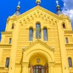 Alexander Nevsky Cathedral Nizhny Novgorod region Russia — Stock Photo #52416275