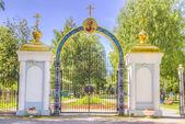 Pokrovskoe-Tatianinsky Cathedral Cheboksary Russia — Zdjęcie stockowe