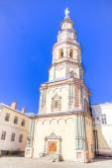 Peter Paul Cathedral  Kazan Russia — Stock fotografie