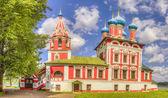 Russia Church Tsarevich Dmitry Blood Uglich — Foto Stock