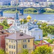 Top view  center  Nizhny Novgorod — Stock Photo #54484903
