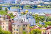 Top view  center  Nizhny Novgorod — Foto de Stock