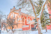 Peterhof Russia Imperial stables winter — Stock Photo