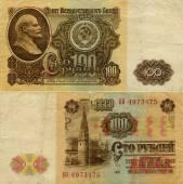 Bill USSR 100 rubles 1961 — Stock Photo
