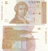 Bill Croatia 1 Dinar 1991 — Stock Photo