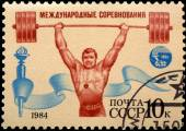 Postage stamp of the USSR 1984 10 kopek international competitions — Stock Photo