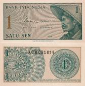 Banknote Indonesia 1 Sep 1964 — Stock Photo