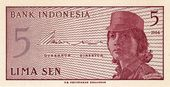 Banknote Indonesia 5 Sep 1964 front side — Stock Photo
