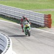 Постер, плакат: Stefan Bradl of Honda LCR Team racing