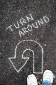 Turn around — Stock Photo