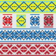 Set of Ethnic ornament pattern in different colors. Vector illustration — Stock Vector #67341589