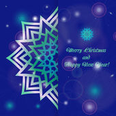 Christmas and New Year ornate cards with holiday symbol star on winter background in modern style. Dark blue color. — Stock Vector