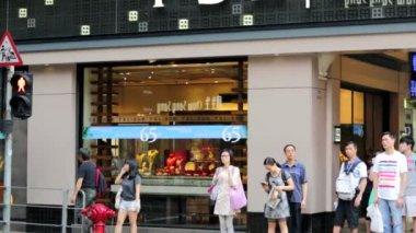 TSL jewellery store — Stock Video