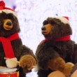 Bears playing drums and guitar — Stock Video #62810805