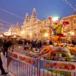 Christmas fair on the Red Square — Stock Video #62811637