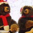 Bears playing drums and guitar — Stock Video #62813413