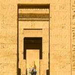 Medinet Habu Temple Egypt — Stock Photo #61270555