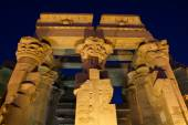 Egypt Temple of Kom Ombo — Foto Stock