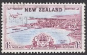 New Zealand Postage stamp — Stock Photo