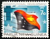 Papua New Guinea Postage Stamp — Stock Photo