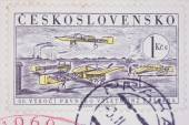 Checkoslovakia Postage Stamp — Stock Photo
