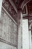 Details the Arc de Triomphe — Stock Photo