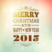 Merry christmas and happy new year 2015 poster — Stock vektor