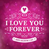 Valentine's Day I love YOU typography greeting card — Διανυσματικό Αρχείο