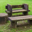 Benches set in beautiful green park — Stock Photo #53092165