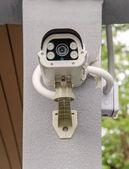 Security CCTV camera and urban video — Stock Photo