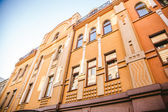 Luxury housing in the center of Kiev — Foto de Stock