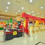 Alcampo hypermarket, Spain — Stock Photo #61236625