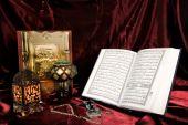 Koran — Zdjęcie stockowe