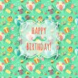 Birthday Party Celebration Background with emblem — Stock Vector #71407309