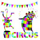 Vector illustration. Circus. — Stock Vector