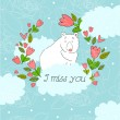 Illustration with bear I miss you — Stock Vector #62079577