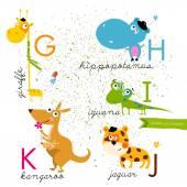 Vector alphabet with animals — Stock Vector
