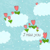 Illustration I miss you — Stock Vector